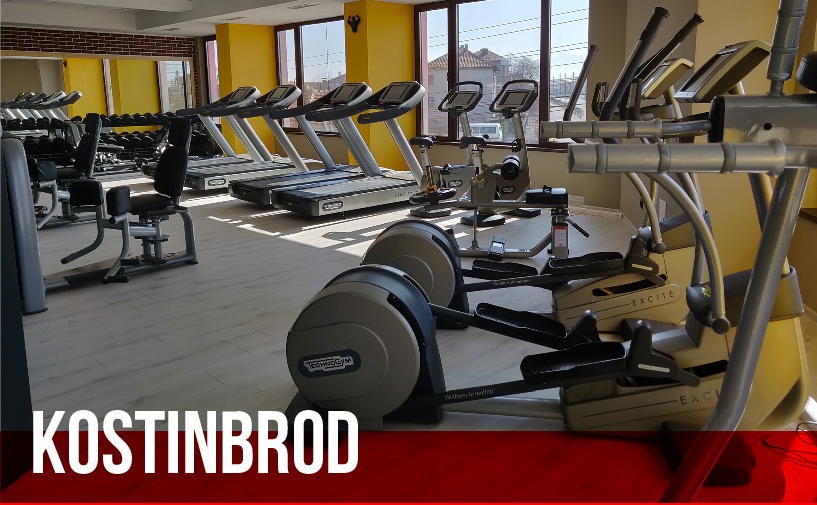 West Gym Kostinbrod